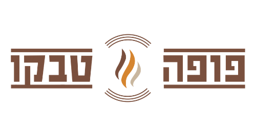 פופה טבקו-רמת גן