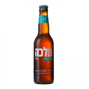 בירה מלכה הינדי (India Pale Ale)