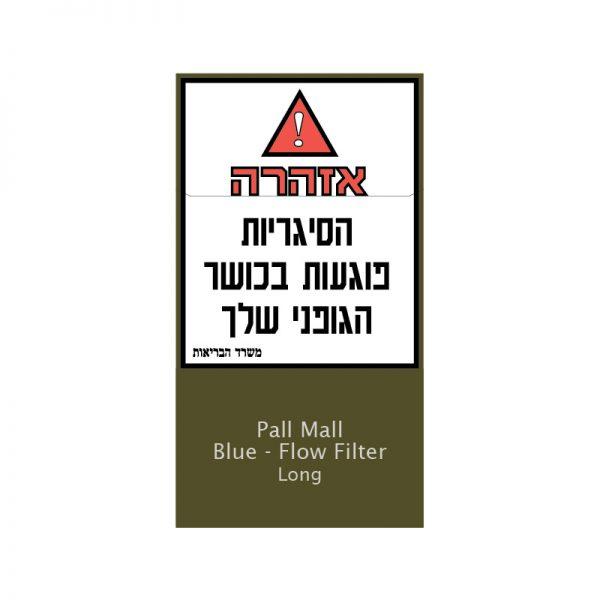 Pall Mall Blue - Flow Filter Long