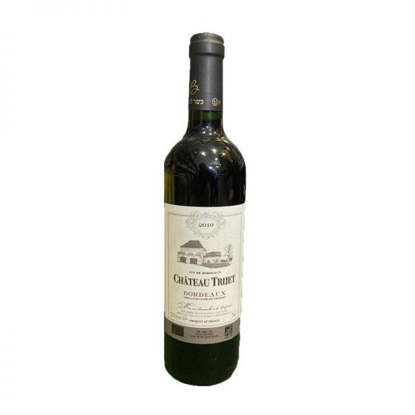 שאטו טריג'ה 2019 Bordeaux Trijet